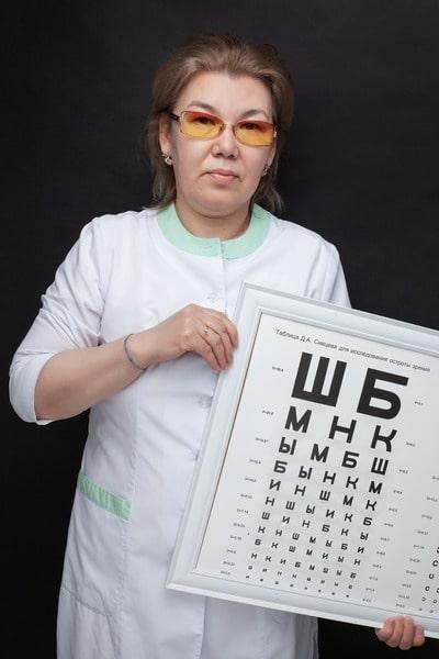 Баймолдинова Жанар Нурсагатовна
